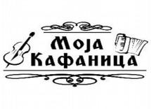 kafana-moja-kafanica-logo