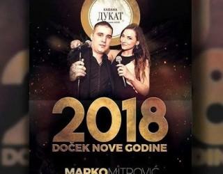 dukat-kafana-nova-2018