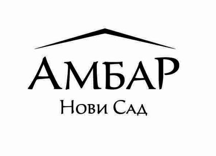 AmbarLogo