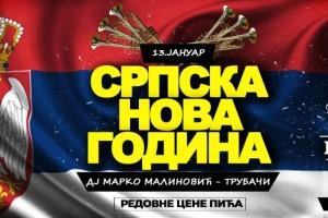 Pravoslavnu Novu cekamo u kafani Kabinet na najbolji nacin!